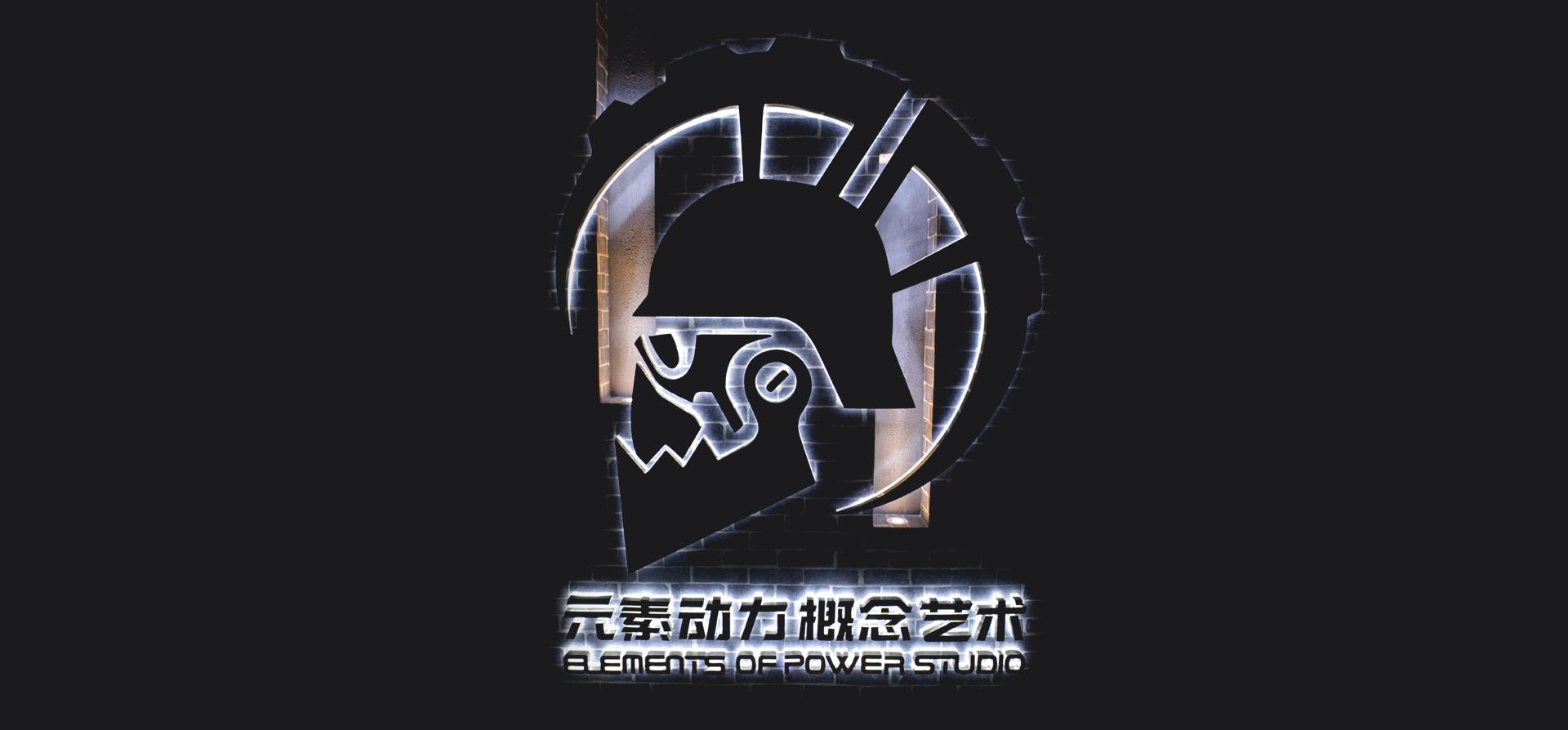 yuansu3.0